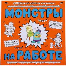 <b>printio</b> пушистые монстры | novaya-rossia-konkurs.ru