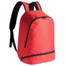 Красный спортивный <b>рюкзак Unit Athletic</b>   купить в Подарки.ру