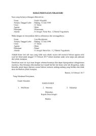 Pembahasan lengkap tentang apa itu nikah siri?, bagaimana hukum nikah siri dan syarat nikah siri juga contoh surat nikah siri dari kyai atau ustadz agar ada pengakuan, dan bagaimana cara mengurus surat nikah resmi setelah nikah siri. Download Contoh Surat Nikah Siri Terbaru Pernikahan Surat Afirmasi