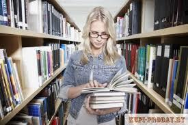 Работа и образование Объявления в Молодечно продать купить авто  Написание курсовых дипломных отчетов по практике и контрольных