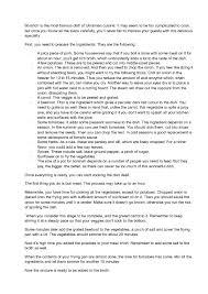 my family plan essay ukg classified
