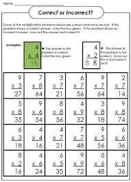 A Multiplication Worksheet