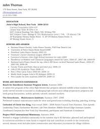 High School Resume Examples For College Sample Resumes