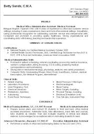 Medical Assistant Back Office Duties Samples Of Medical Assistant Resume Blaisewashere Com