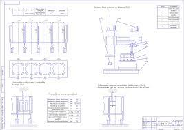 Курсовые и дипломные работы автомобили расчет устройство  Курсовой проект Ремонт блока цилиндров ВАЗ 2107