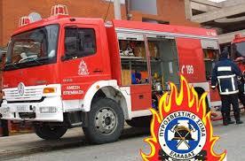 Αποτέλεσμα εικόνας για ΠΚΕ των Πυροσβεστικών Σχολών 2017