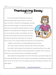 thanksgiving essay outline essay com