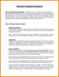 theoretical research paper computer science journal