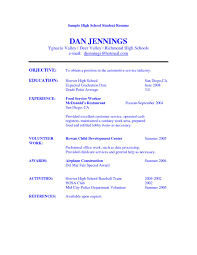High School Student Resume Objective Examples Sample Resume Center