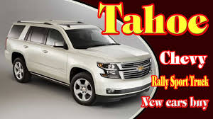 2018 chevrolet rst. beautiful rst 2018 chevy tahoe rst  price  release date new cars bu and chevrolet