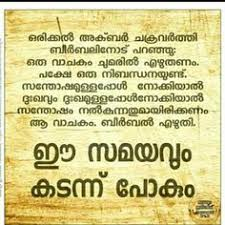 Image of: Funny Quotes Great Quotes Me Quotes Inspirational Quotes Well Pinterest Malayalam Life Quotes With Photos Rvl Pinterest Life Quotes