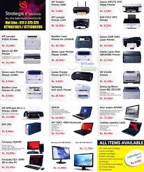 Canon Laser Printers Price List In Sri Lanka