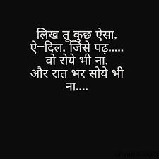 sad love shayari in hindi hindi sad