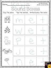 Daughters and Kindergarten: CVC Word Families