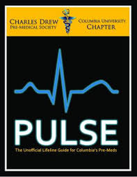 columbia strategic income fund fact sheet charles drews pulse the unofficial lifeline guide for columbias