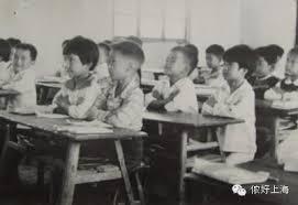Image result for 教室上课