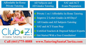 science tutor science help santa clarita and valencia ca chemistry science tutor science help santa clarita and valencia ca chemistry help physics help biology tutors