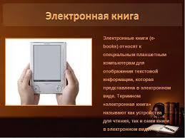 Реферат Интернет магазин сущность и достоинства vinyl fest ru  Сравнение двух интернет магазинов книг реферат