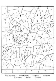 Free Kindergarten Math Worksheets Addition Subtraction Coloring ...