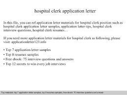 Clerical Position Cover Letter Hospital Clerk Application Letter