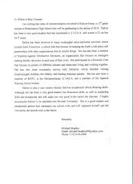 teacher letter of recommendation template letter recommendation template