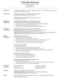 Technical Skills In Resume For Mechanical Engineer Mechanical Engineering Internship Resume Examples Skills For Resumes