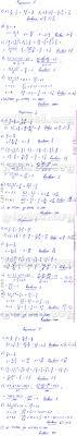 ГДЗ Дидактические материалы по математике класс Попов к учебнику  Деление Нахождение числа по его дроби