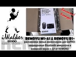 <b>Кабель</b>, <b>аксессуар для студийного</b> оборудования RME ...