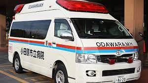 小田原 市立 病院