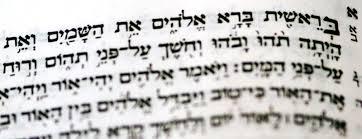 Comment Connaître La Date De Rédaction De La Bible Hébraïque