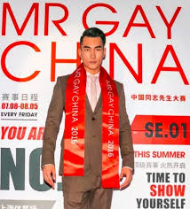Mr gay china peagant