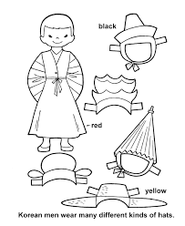 Small Picture korea coloring page Print This Page Go Back Go to the Next
