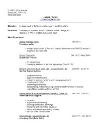 resume clerical