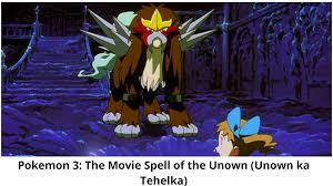 Fantoon: Pokemon Movie 17