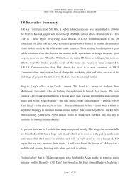 Music Industry Essay Topics