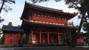 Myoshin-ji (Kyoto, Japan)()