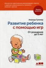Магазин научной книги: Серия: Раннее развитие ... - URSS.ru
