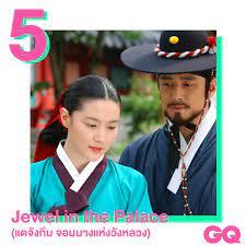 GQ | 10 ซีรีส์สัญชาติเอเชียนยอดนิยมตลอดกาล