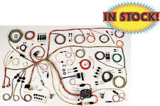 ranchero wire harness american autowire 1960 64 falcon 1960 65 comet wiring harness kit 510379 fits ranchero