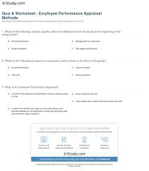 Quiz Worksheet Employee Performance Appraisal Methods Study Com
