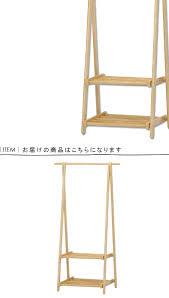 Coat Shelf Rack plank Rakuten shop Rakuten Global Market Clotheshanger coat 48