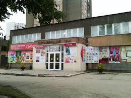 Музейно выставочный центр г Серпухов