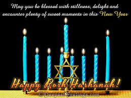 rosh hashanah greeting card happy rosh hashanah greeting cards deepestfeelings