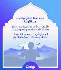 أدعية للأهل والأبناء في يوم عرفة | وكالة شمس نيوز - Shms News | آخر أخبار  فلسطين والعالم