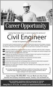 civil engineers jobs in lahore paperpk civil engineers jobs in lahore