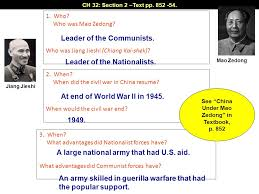 See China Under Mao Zedong in Textbook,