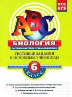Домашние контрольные работы по математике класс зубарева мордкович