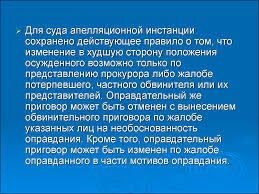 Реферат на тему органы пищеварения скачать Тема Система органов государственной власти в субъектах Российской Федерации на примере Ямало Ненецкого автономного округа Реферат органы