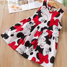 KISS <b>baby clothes</b> manufacturers Discount store - Amazing prodcuts ...