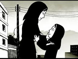 persepolis essay essay persepolis the story of a childhood an unusual comic slb etude